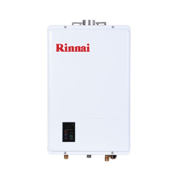 35783-aquecedor-rinnai-digital-18L-REU-FEH-GLP